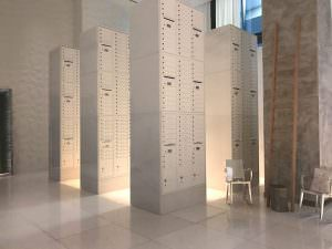 SLS Residences Brickell Mailbox 1237